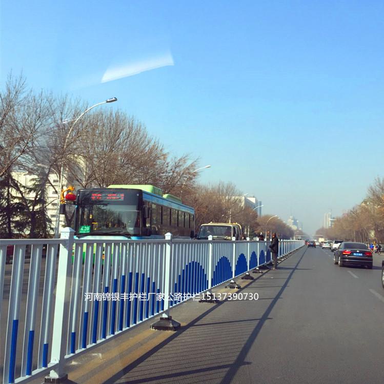 北京防撞设施锦银丰厂家供应 公路护栏价格 新乡市政交通隔离栏
