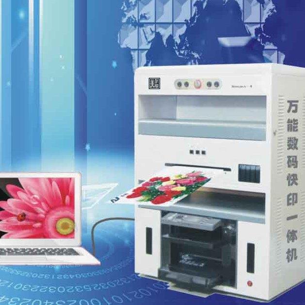 可印不干胶吊牌的多功能小型印刷设备一张起印厂家直销