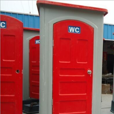 洗手间双位打包卫生间 简易公共厕所