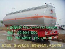 硫酸运输车,8类危化品运输车,腐蚀性物品运输车厂家