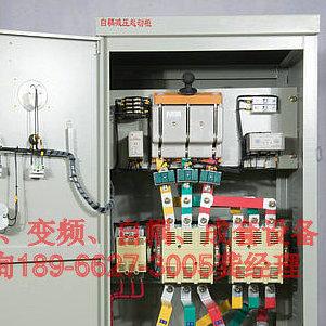 罗卡XJ01-90kW自耦减压启动柜 防爆起动器软启动器柜
