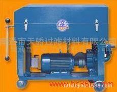 品质保证 板框式加压滤油机 板框压力式滤油机