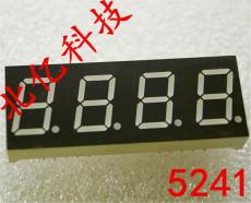 0.52英寸4位 一体动态数码管 红色光北京厂家直销