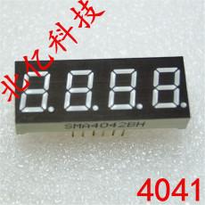 北京四位数码管厂家 动态共阳绿光 LG4042BG