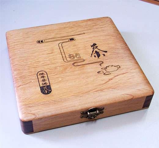 11精美木制茶盒280*280*55