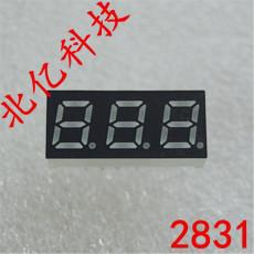 0.28寸三位数码管 动态七段管 共阴共阳红色光 22.6mm*10mm
