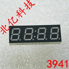 0.39寸四位数码管 动态七段数码管厂家 共阴红光40mm*14mm