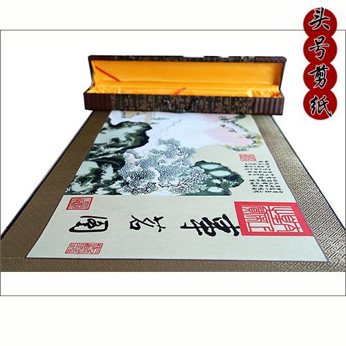 蔚县剪纸 剪纸横幅画轴 挂轴 批发零售
