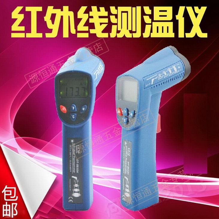 CEM华盛昌DT-8811H工业用红外线测温仪点温计测温枪