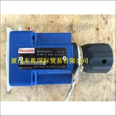 用于精密节流2FRM6B36-336QRV型二通流量控制阀