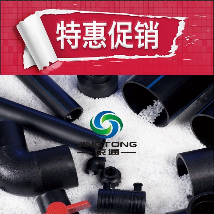 PE给水管塑料管道厂家供应(HDPE饮用水管材)