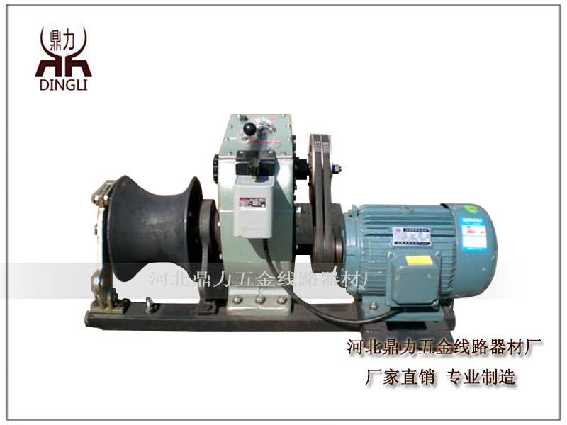 鼎力供应电动绞磨机 电动卷扬机 专业作用于输配电工程 电话电讯工程
