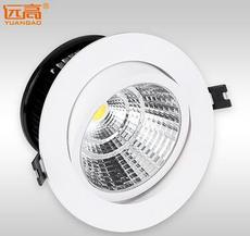 远高 COB射灯15W18W天花灯 嵌入式led灯具