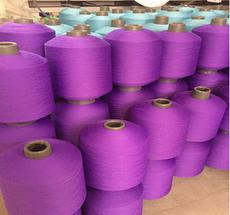 供应彩色涤纶poy 150D36F长丝 再生有色涤纶长丝 扁平涤纶长