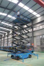 永鸿SJY6米移动升降机现货供应 8米牵引四轮高空升降平台厂家直销