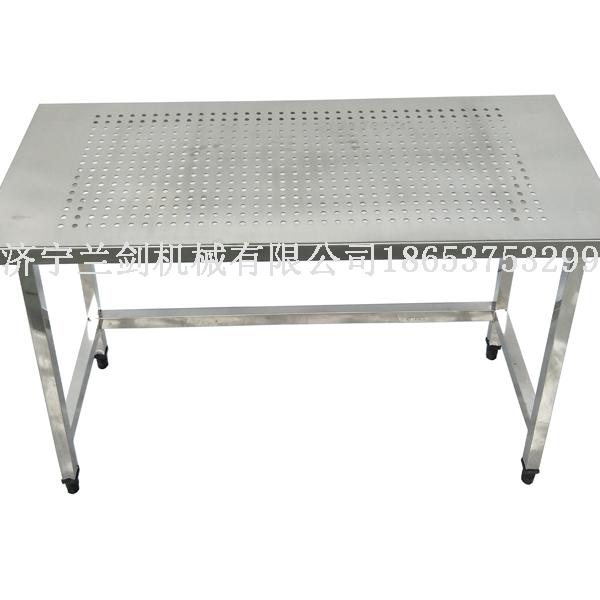 不锈钢打孔货架桌子工作台台面