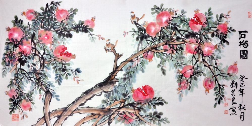 杨玉环最爱临潼石榴