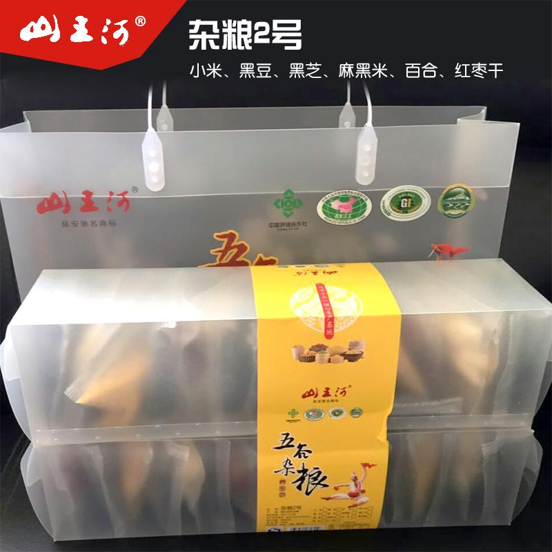 【五谷杂粮】盛丰新品杂粮礼包不同搭配不同营养杂粮2号