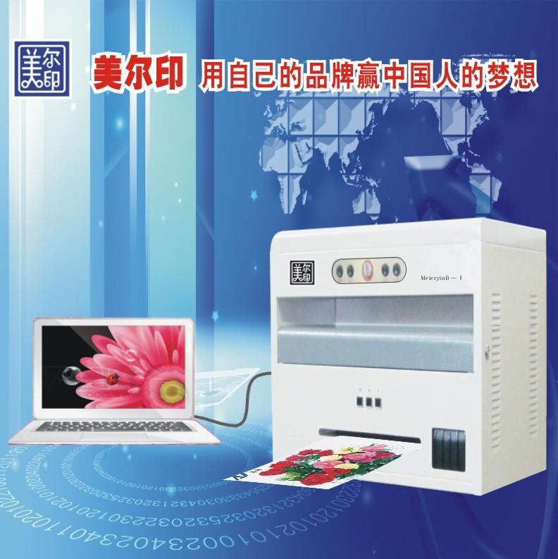 想印就印不受承印物限制的万能数码印刷机可印水晶像