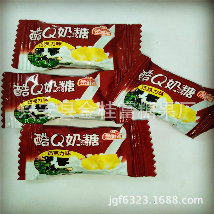 【厂商】桂林牛奶糖批发 原味特浓紫喜硬糖零食品 微商货源  5斤