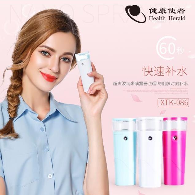 补水仪纳米喷雾器USB便携式手持喷雾器冷喷面部美容仪时刻帮助肌肤补水
