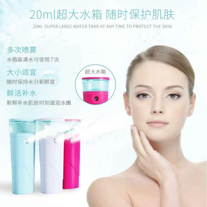 补水仪纳米喷雾器USB便携式迷你脸部加湿器冷喷美容仪时刻帮助肌肤补水保持肌肤水润嫩滑
