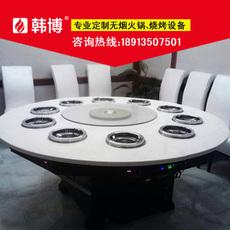 韩博智能无烟火锅设备 火锅店高档大理石无烟火锅桌