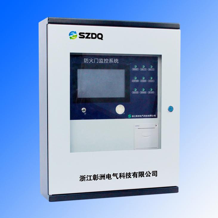彰洲电气专业研发生产及销售防火门监控系统主机