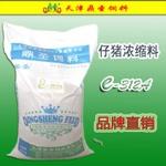厂家直销鼎圣仔猪浓缩饲料e-312A猪料猪配合全价料种猪膨化豆粕