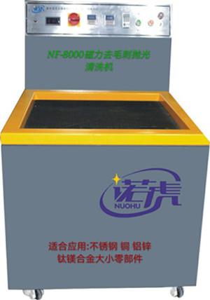 北京供应NF-9808不锈钢管去毛刺设备研磨抛光清洗机