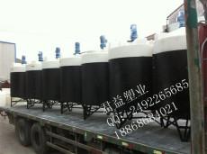 氢氧化钠溶解搅拌机BLD10-11-1.5KW