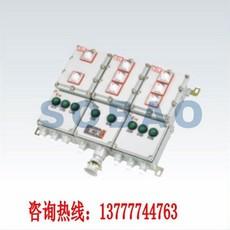 厂家直供  防爆配电箱  质量保证
