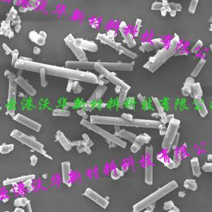 低熔点玻璃粉 低温玻璃粉 纳米熔融粉