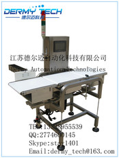 可加工定制 德尔迈DEM030 酒饮料重量分选机重检机 欠重检测机