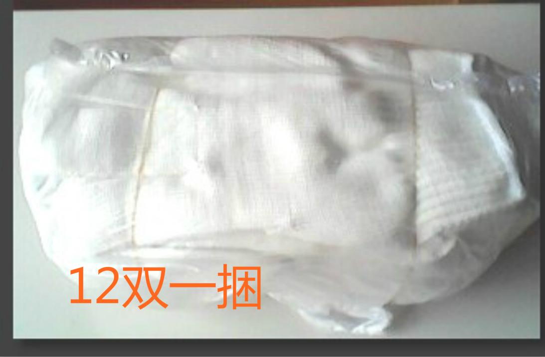 1.4元双纱线手套重量600g捆材质原棉纱手戴舒适可手美观结实耐用