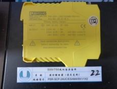 天津斗金科技供应歌美飒机组 菲尼克斯 系列电源维修  维修速度快质量好