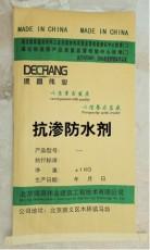 灰色粉体防水剂 抗渗防水剂