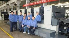 集团莱钢特厚高强耐低温H型钢开发成功