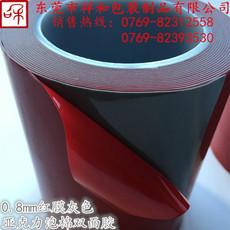 厂家直销韩国进口宝友BOW TAPE亚克力泡棉双面胶 强粘减震胶带