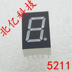 北京0.52英寸一位七段数码管  厂家批发单1位数码管超高亮红光  兰光 绿光