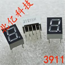 北京3191一位数码管厂家 七段数码管共阴共阳红色光现货批发