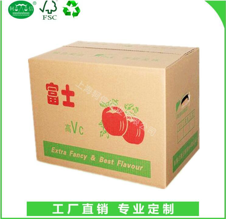 纸箱批发 富士苹果纸箱 淘宝快递发货包装盒 水果包装图片