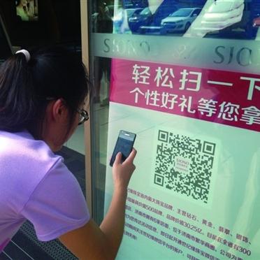 广州微信公众号号推广 微信公众号托管公司 微信平台开发