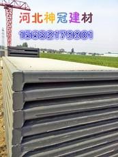 毕节发泡水泥复合板 值得信赖厂家  认准神冠板