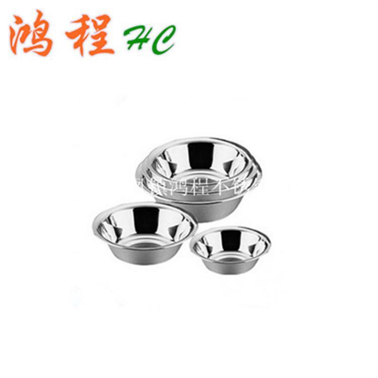 不锈钢碗 儿童 餐具 不锈钢盆 家用不锈钢汤碗 礼品盆 批发厂家