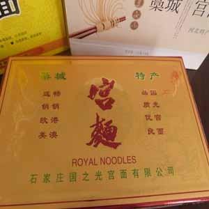 东宫宫面 红色外贸礼盒