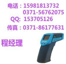 BG32红外测温计