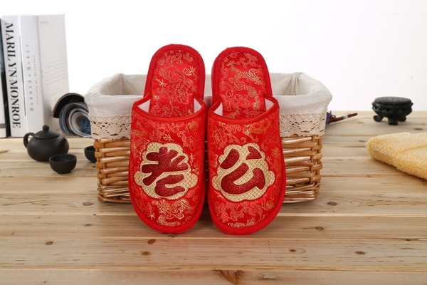 婚庆拖鞋结婚情侣一对欧式