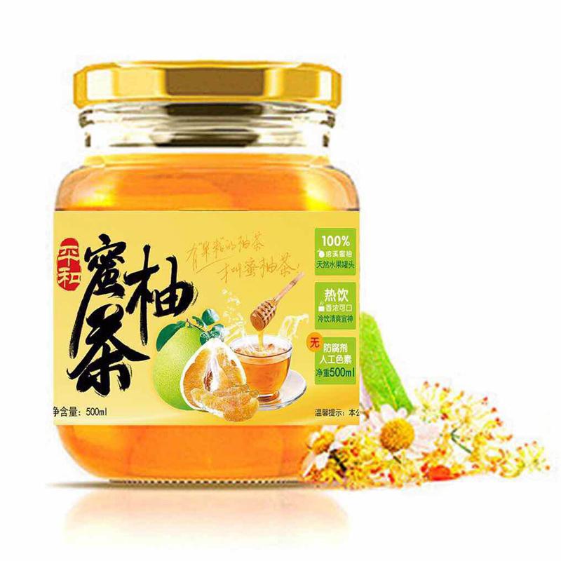 平和特产 正宗农家蜂蜜加平和蜜柚 蜜柚茶 蜜柚膏 清热降火止咳养生优选 500ml 送勺子 包邮