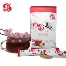 益母姜茶红枣桂圆红糖姜茶 姜汁红糖老姜汤速溶冲剂 姜糖茶150g 包邮